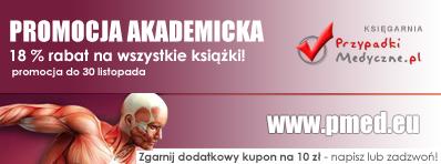 proaka.png